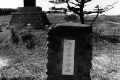 むつ小川原開発・廃校跡